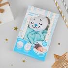 Игрушка для новорождённых «Наш малыш» + фотоальбом
