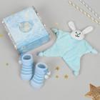 Игрушка для новорождённых «Мой первый подарок», пинетки, зайчик