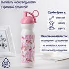 Бутылка «Фламинго», 680 мл - фото 105488493