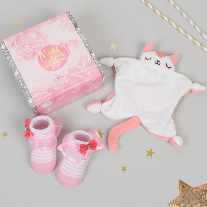 Комфортер для новорождённых «Мой первый подарок», пинетки, кошечка