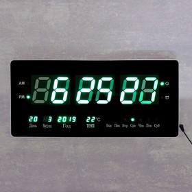 Часы настенные электронные, с термометром и календарём, зеленые цифры, 48х19х3 см