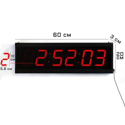 Часы настенные электронные, красные цифры, 60х19.5х3 см