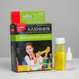 "Химические опыты ""Лизун жёлтый"""