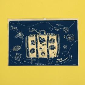 Пакет-слайдер матовый с принтом «Круиз по мечтам», 36 × 24 см