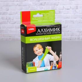 """Химические опыты """"Лизун зеленый"""""""