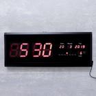 Часы настенные электронные, с термометром и календарём, красные цифры, 48х19х3 см