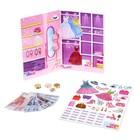 Игровой набор «Маленькая модница»: деньги с наклейками - фото 105583007