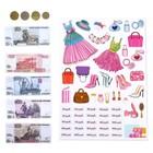 Игровой набор «Маленькая модница»: деньги с наклейками - фото 105583009