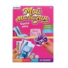 Игровой набор «Маленькая модница»: деньги с наклейками - фото 105583010