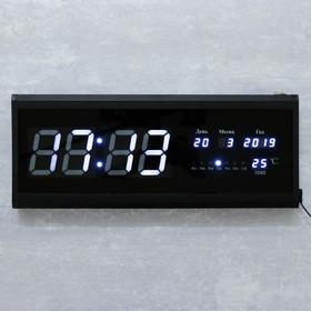 Часы настенные электронные, с термометром и календарём, белые  цифры, 48х19х3 см