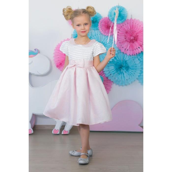 Платье нарядное для девочки MINAKU «Аврора», рост 128 см, цвет белый/розовый