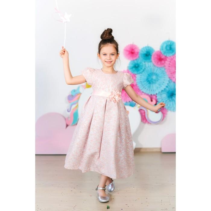 Платье нарядное для девочки MINAKU «Офелия», рост 116 см, цвет розовый/серебро