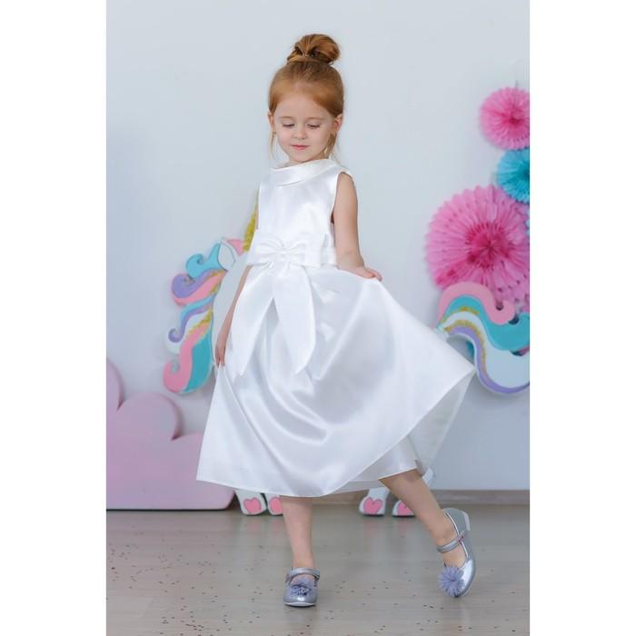 Платье нарядное для девочки MINAKU «Мерелин», рост 122 см, цвет белый - фото 725219857