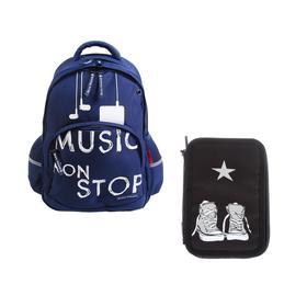 Рюкзак школьный Bruno Visconti, 40 х 30 х 16 см, эргономичная спинка, «Музыка Нон-Стоп», синий