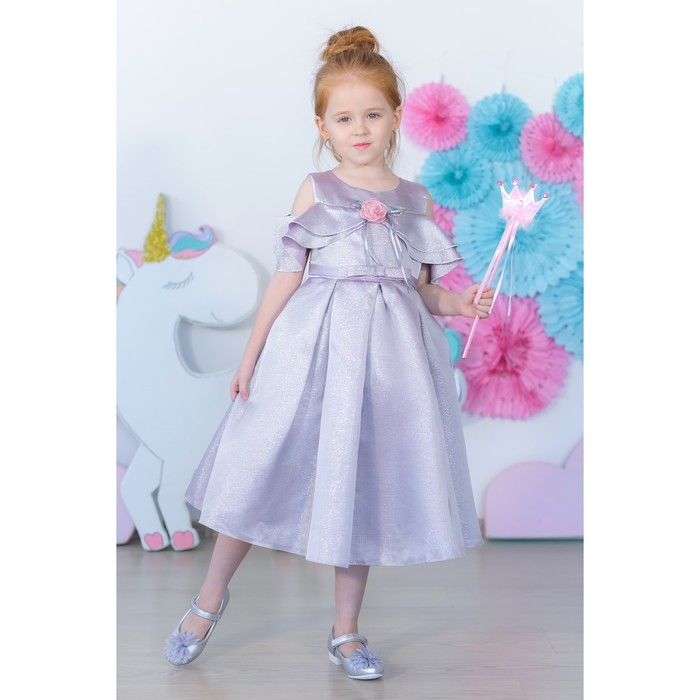 Платье нарядное для девочки MINAKU «Габриелла», рост 128 см, цвет фиолетовый