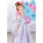 Платье нарядное для девочки MINAKU «Габриелла», рост 128 см, цвет фиолетовый - фото 105695233