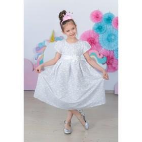 Платье нарядное для девочки MINAKU «Офелия», рост 128 см, цвет белый/серебро