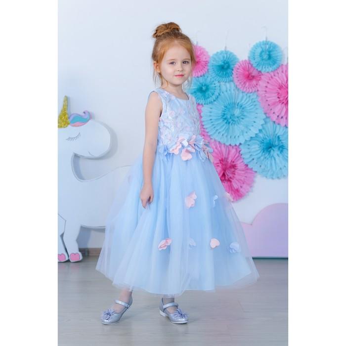 Платье нарядное для девочки MINAKU «Цветочная фея», рост 134 см, цвет голубой