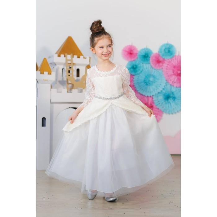 Платье нарядное для девочки MINAKU «Белль», рост 116 см, цвет бежевый/белый