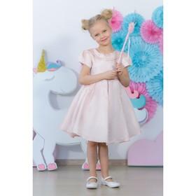Платье нарядное для девочки MINAKU «Жаклин», рост 128 см, цвет розовый