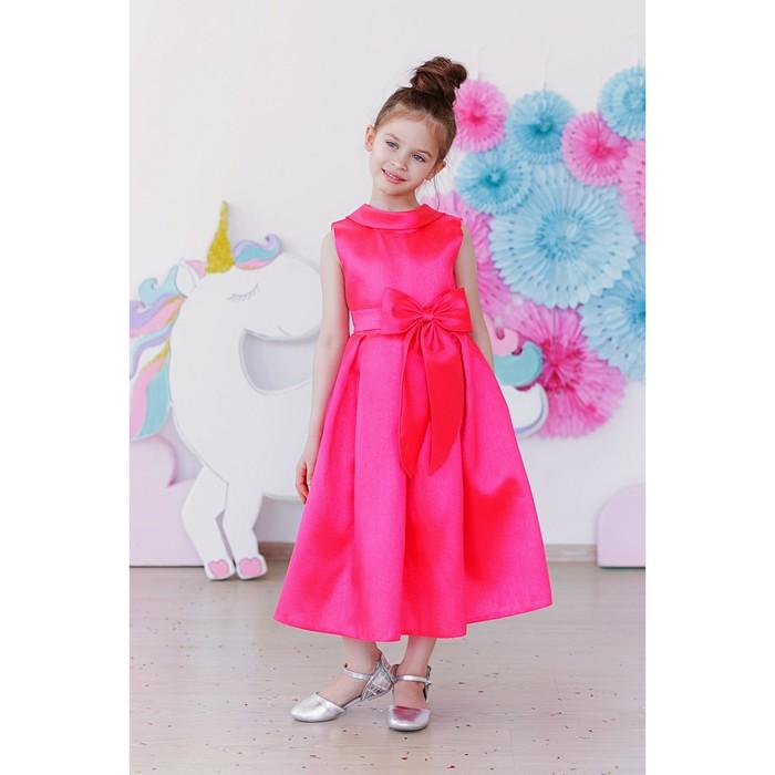 Платье нарядное для девочки MINAKU «Мерелин», рост 128 см, цвет фуксия
