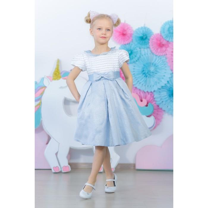 Платье нарядное для девочки MINAKU «Аврора», рост 128 см, цвет белый/голубой - фото 729942888