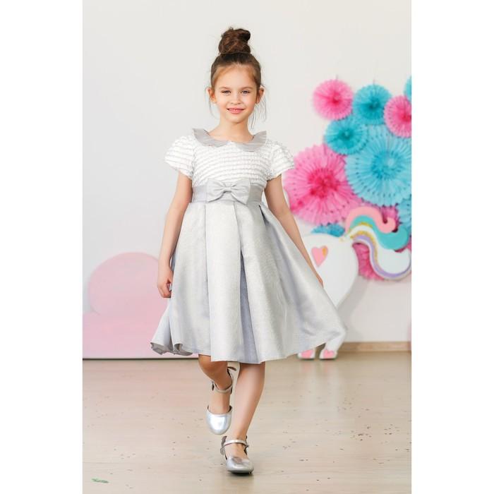 Платье нарядное для девочки MINAKU «Аврора», рост 128 см, цвет белый/серый