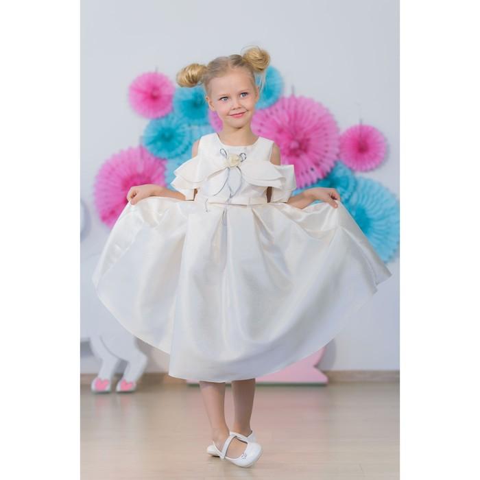 Платье нарядное для девочки MINAKU «Габриелла», рост 122 см, цвет бежевый