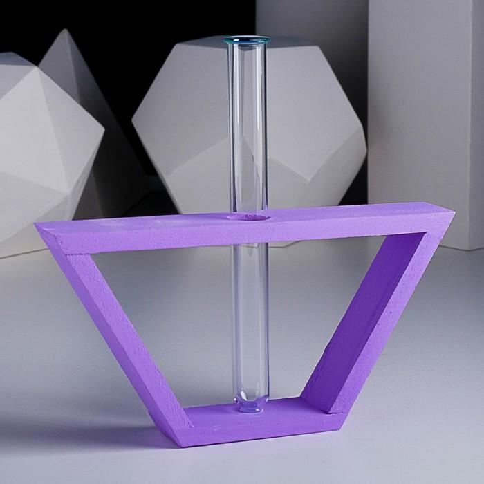 "Рамка-ваза ""Кораблик"", 22 х 11,5 см, сиреневый"