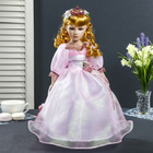 "Doll collectible ceramic ""Lady Zlata in pink dress with tiara"" 40 cm"