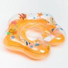 Круг на шею «Подводный мир», цвет МИКС - фото 964842