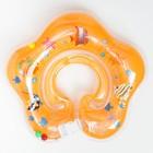 Круг на шею «Подводный мир», цвет МИКС - фото 964841