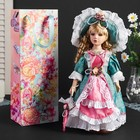 """Doll collectible ceramic """"Lady Elina dress colors spring greens"""" 30 cm"""