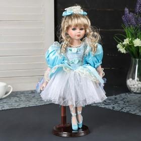 """Кукла коллекционная керамика """"Балерина-Мальвина в голубом платье"""" 35 см"""