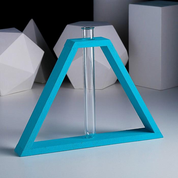"Рамка-ваза ""Пирамида"", 28,5 х 18,5 см, бирюзовый"