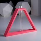 "Рамка-ваза ""Пирамида"", 28,5 х 18,5 см, розовый - фото 701336"