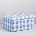 Складная коробка «Стильная клетка», 28 × 23 × 15 см