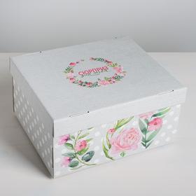 Складная коробка «Цветочный сад», 31 х 25,5 х 16 см