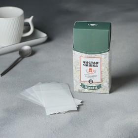 """Фильтр-пакеты для заваривания чая и трав, """"Для Чайника"""", 100 шт., 9 х 15 см"""