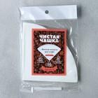 Фильтр-пакеты для кофе, конус, №2, 1-4 чашки, 25 шт.