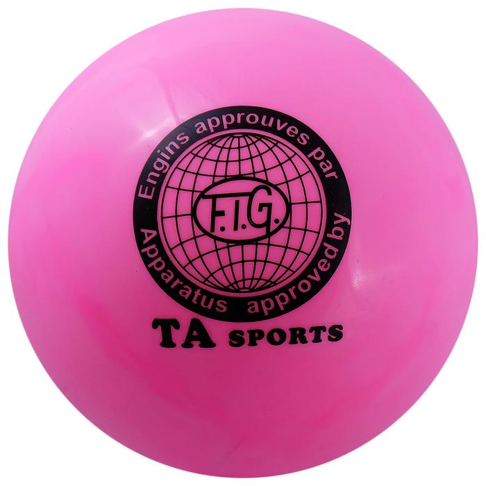 Мяч для гимнастики 16,5 см, 280 гр, цвет розовый