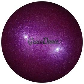 The ball for gymnastics 16.5 cm, 280 g, sparkle, color purple