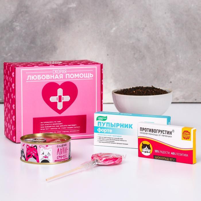 Сладкая аптечка «Любовная помощь»: леденец 15 г,конфеты 65 г, чай 20 г, шоколад 27 г