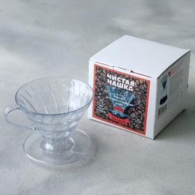 Воронка для приготовления кофе (дриппер), №2, 1-4 чашки, 1 шт.