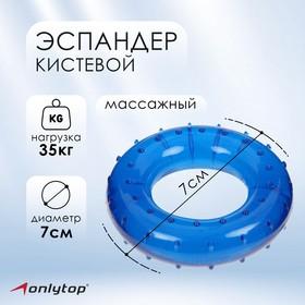 Эспандер кистевой 7 см, нагрузка 35 кг, цвета МИКС в Донецке