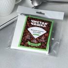 Фильтр-пакеты для кофе, конус, №1, 1-2 чашки, 25 шт. - фото 308016048