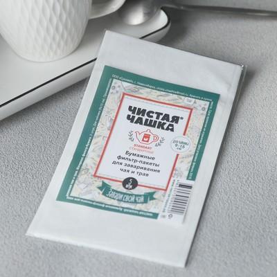 """Фильтр-пакеты для заваривания чая и трав, """"Для Чайника"""", 5 шт, 9 х 15 см"""