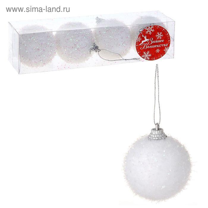 """Новогодние шары """"Сахарные"""" (набор 4 шт.)"""