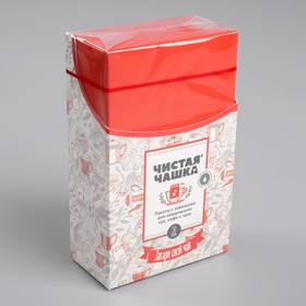 """Фильтр-пакеты для заваривания чая, с завязками, """"Для Чашки"""", 50 шт., 7 х 9 см"""