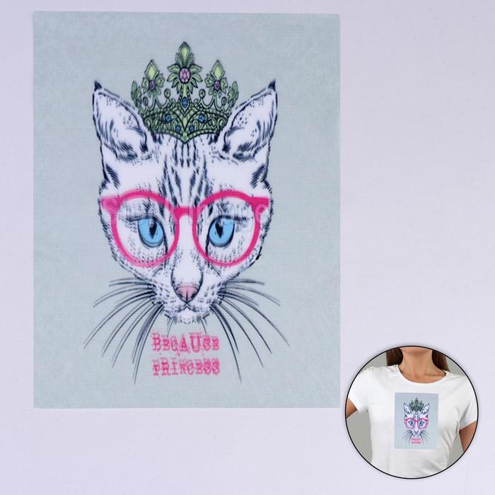 Пришивная аппликация «Кошка в очках», 3D, 27 × 20 см - фото 690473
